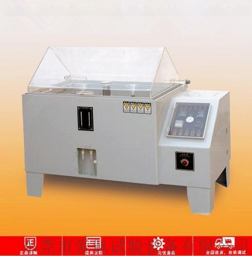 复合式盐雾试验机/多功能盐雾试验箱794054405