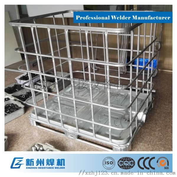 IBC protection cage.JPG