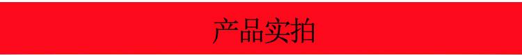 黃色辣椒吊牌詳情_07.jpg