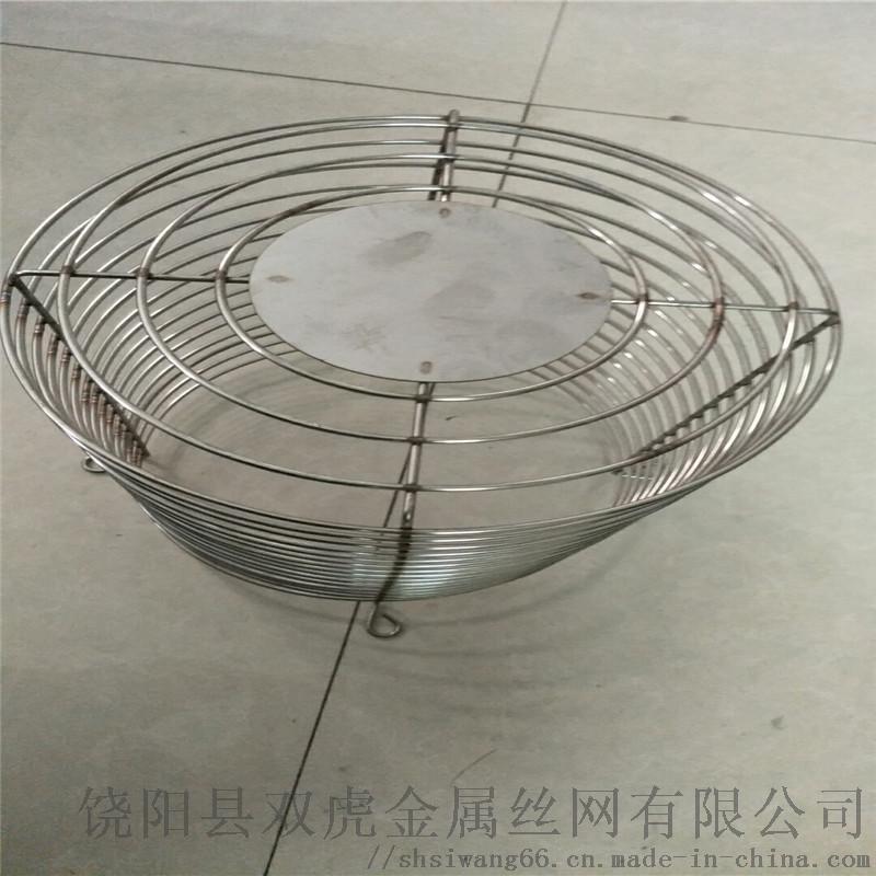 圓罩2.jpg