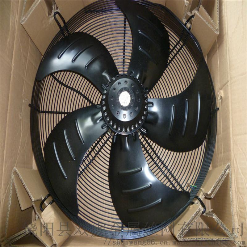 馬爾全銅風機罩02.jpg