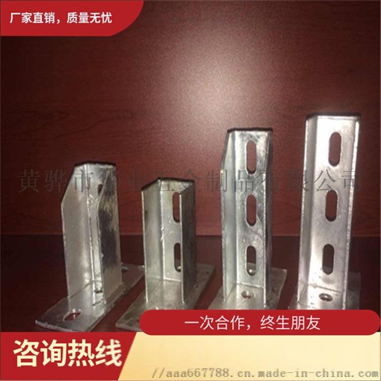 光伏支架C型鋼 支架配件全套 廠家直銷量大優惠80403522