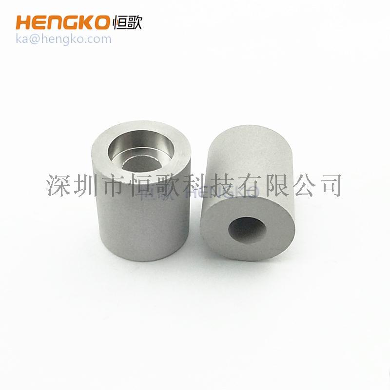 恒歌厂家定制金属气体净化滤筒耐高温抗腐蚀796984385