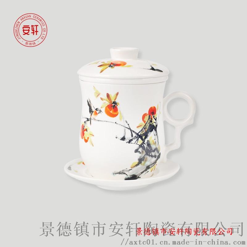 创意礼品陶瓷茶杯6.jpg