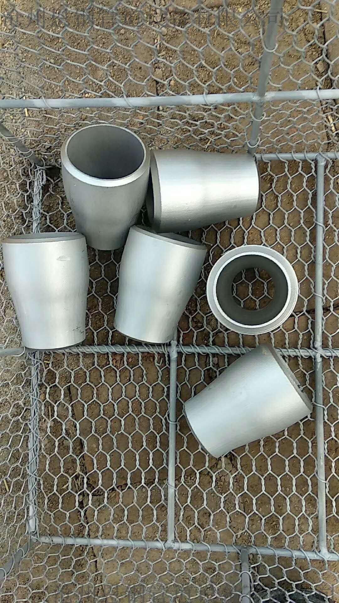 不鏽鋼管件廠家、不鏽鋼管件現貨63615375