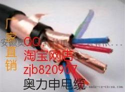 防水信號電纜FS-DJYP2V 2x1.5mm2810571675