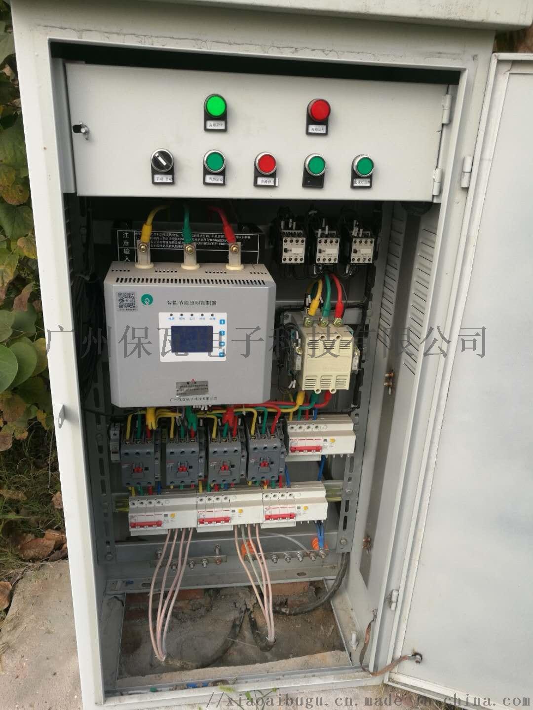 保瓦博士SJD-LD-50 路灯智能控制器83782045