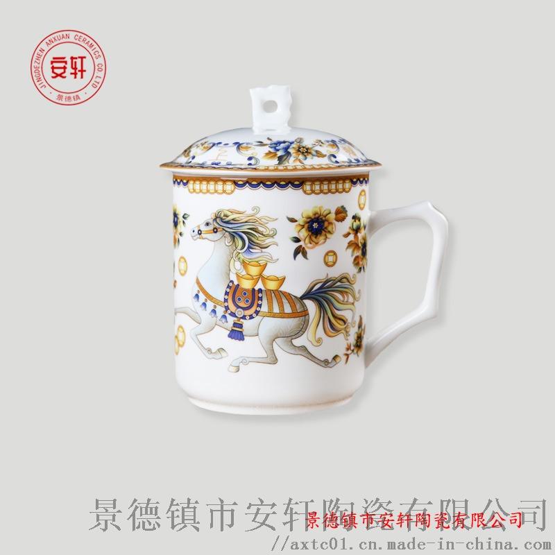 陶瓷茶杯生产厂家6.jpg