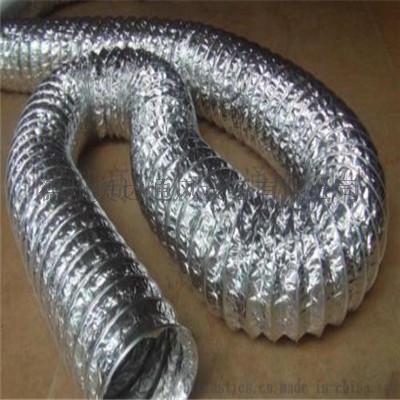 铝箔复合软管-5.jpg