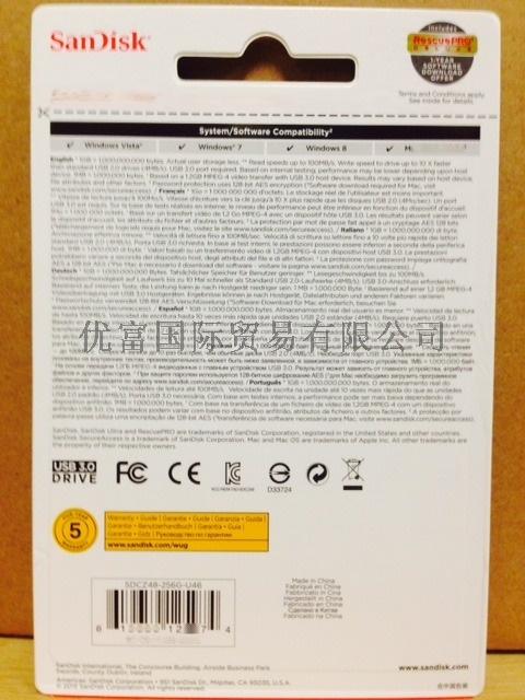 01-SDCZ48-256G-U46-背面.jpg