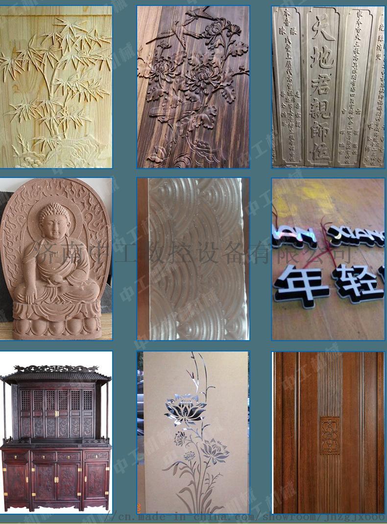 木工雕刻机_05.jpg