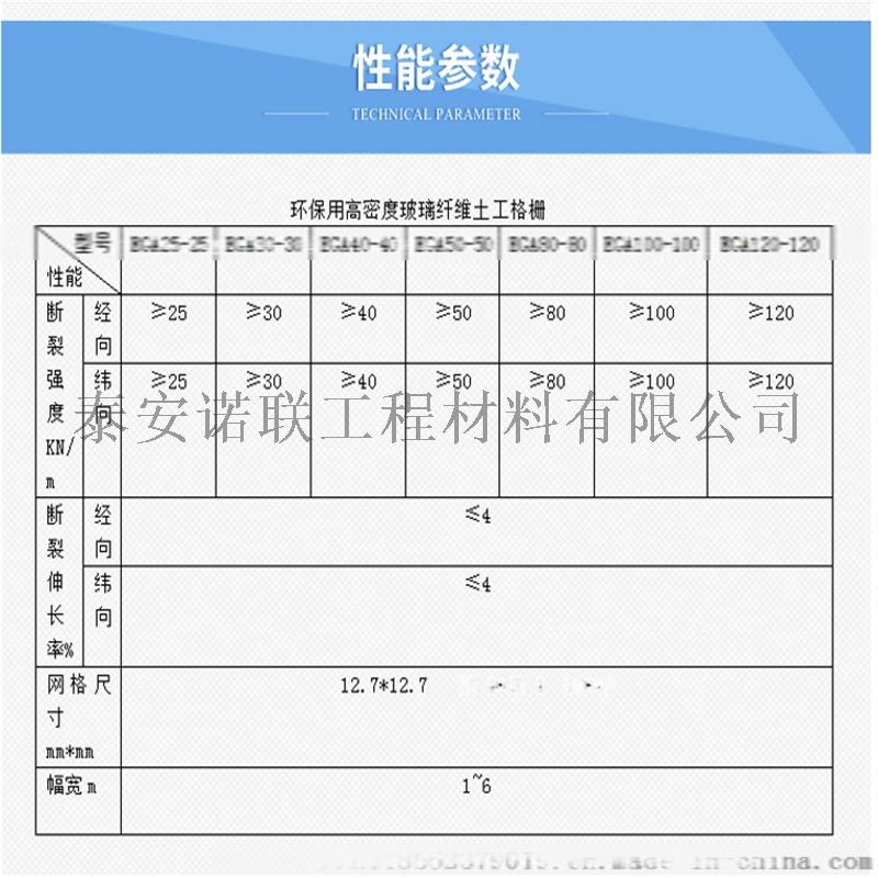 IPL~HKG%F112G242_7JW%CU.png