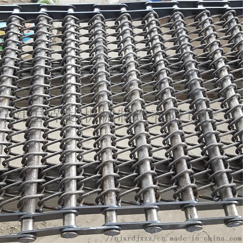 铁材质网带9.jpg