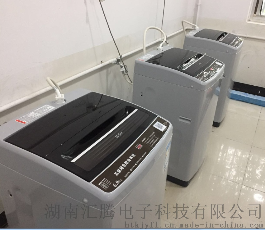 廣西投幣式洗衣機多少錢hj770225535