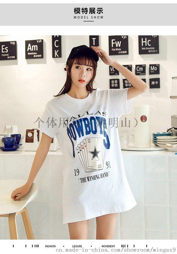 流行T恤流行春夏裝批發熱賣服裝批發廠家直銷韓版T恤769504135