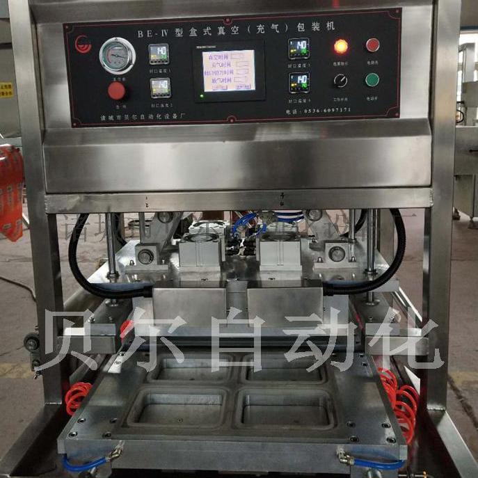 家用盒式气调包装机,红烧肉气调包装786555072