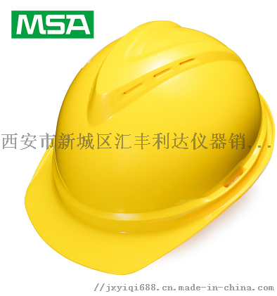 西安梅思安安全帽 13772489292100352655