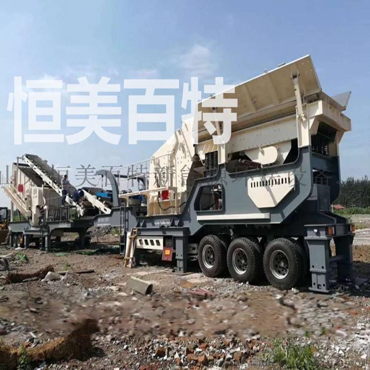 山東濟南石料廠輪式石料粉碎機773874562