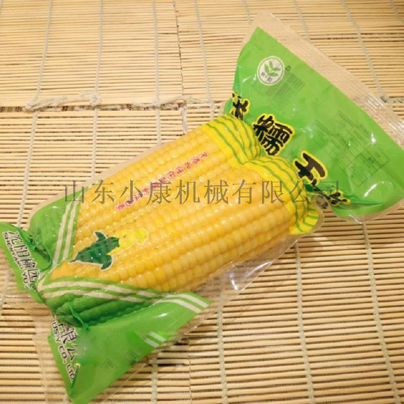 玉米真空包装机.jpg