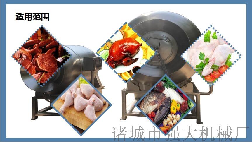 火腿肉料醃料滾揉機 抽真空的肉類滾揉機器55942922