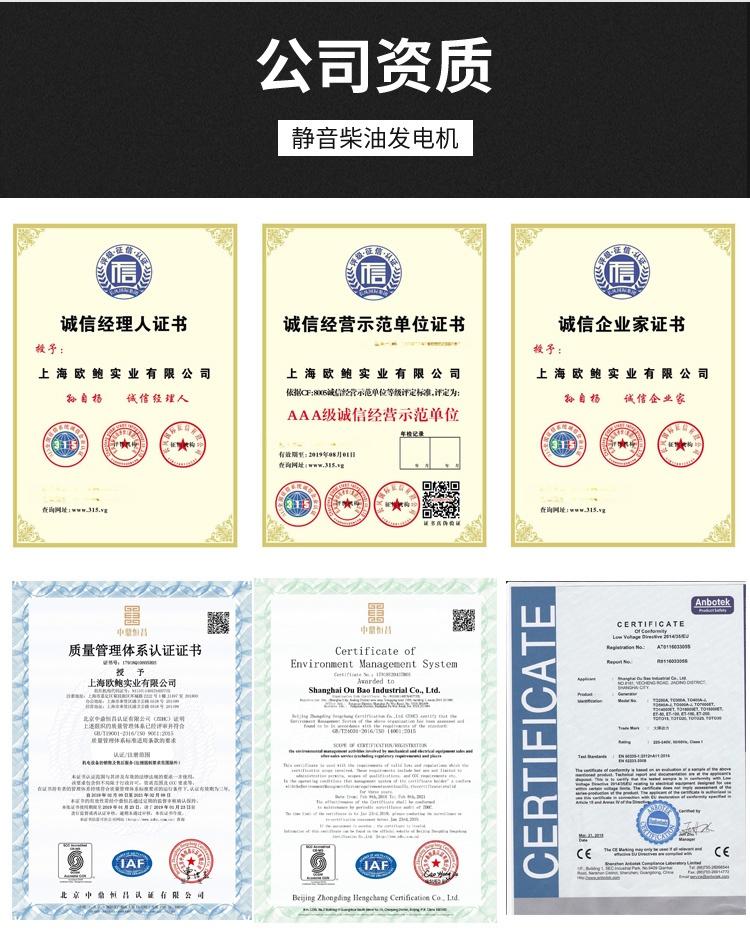 3-15kw柴油发电机_23.jpg