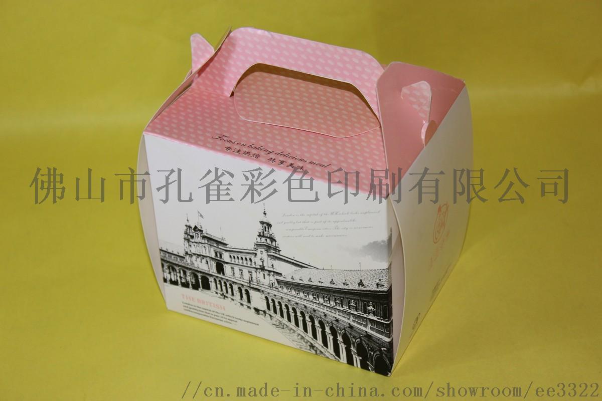 佛山包裝盒廠家定做價格實惠794091395