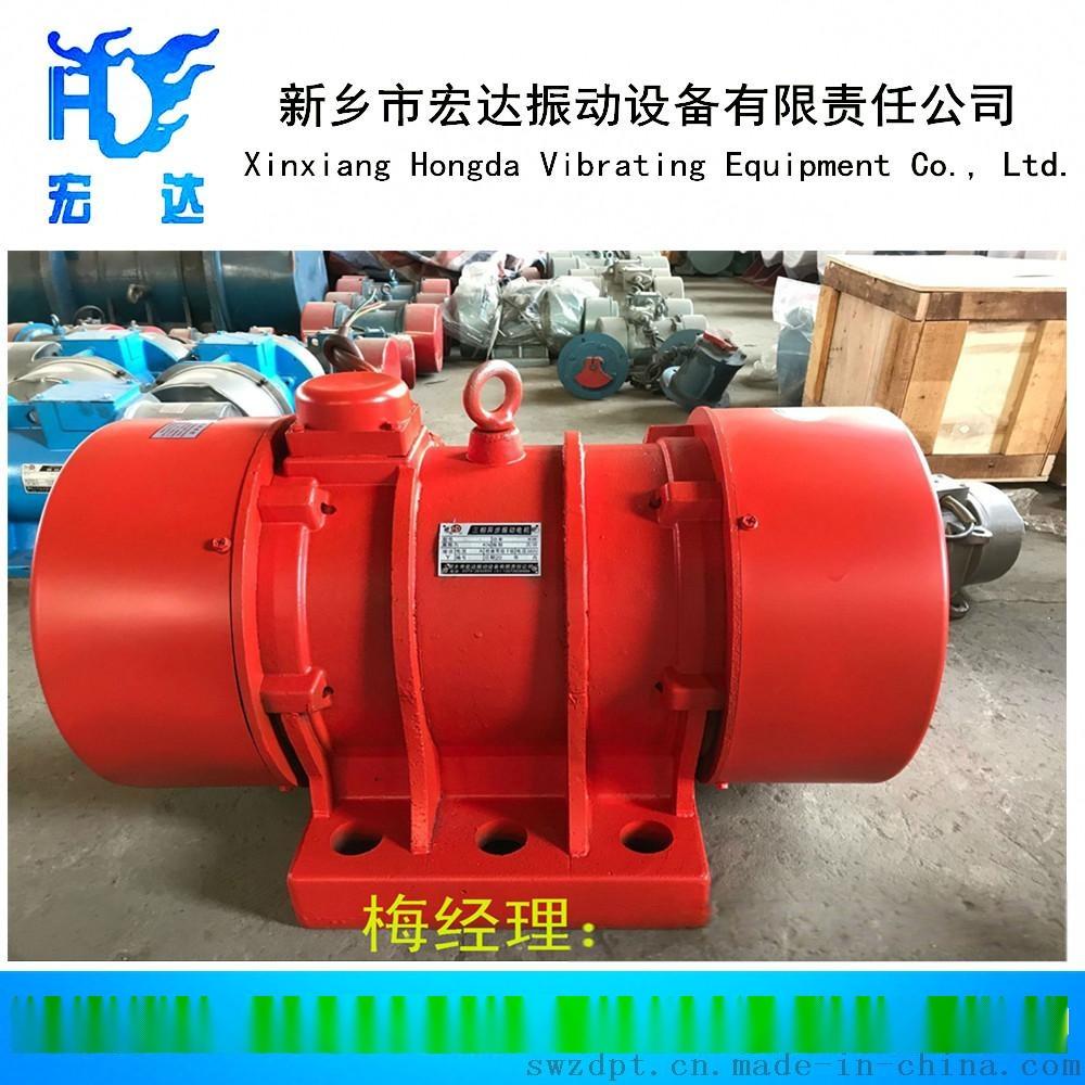YJZ-160-6C振动源三相异步电动机772798635