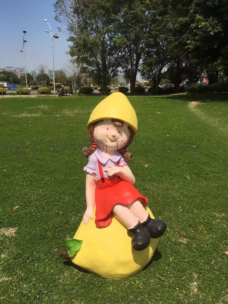卡通人物丰收节小孩 户外园林树脂雕塑批发 泉州85539865