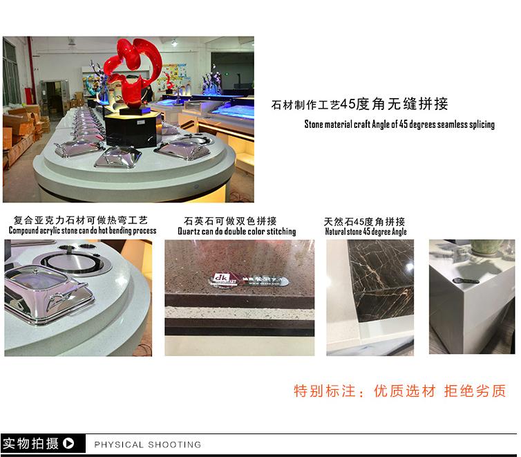 大理石自助餐檯冷熱兩用餐檯布菲臺 深圳迪克布菲臺84093535