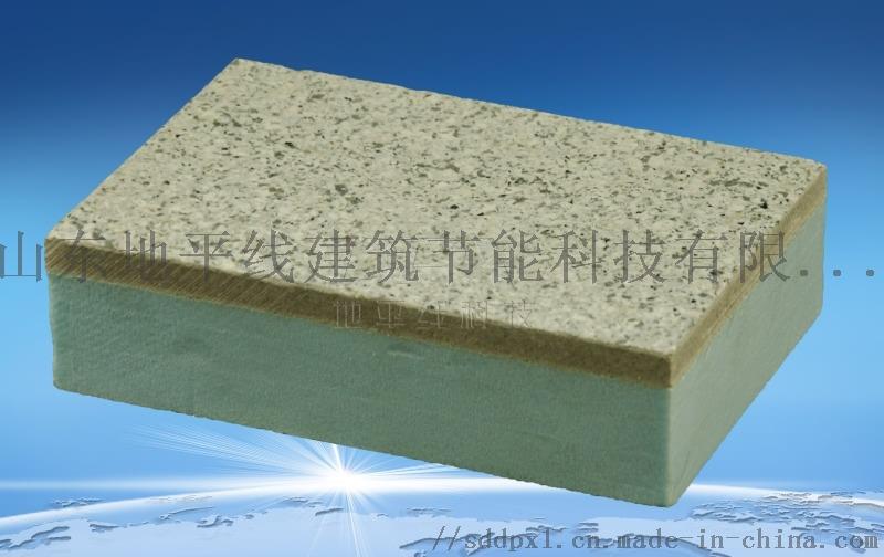 酚醛芯材外墙保温装饰一体板规格825559152
