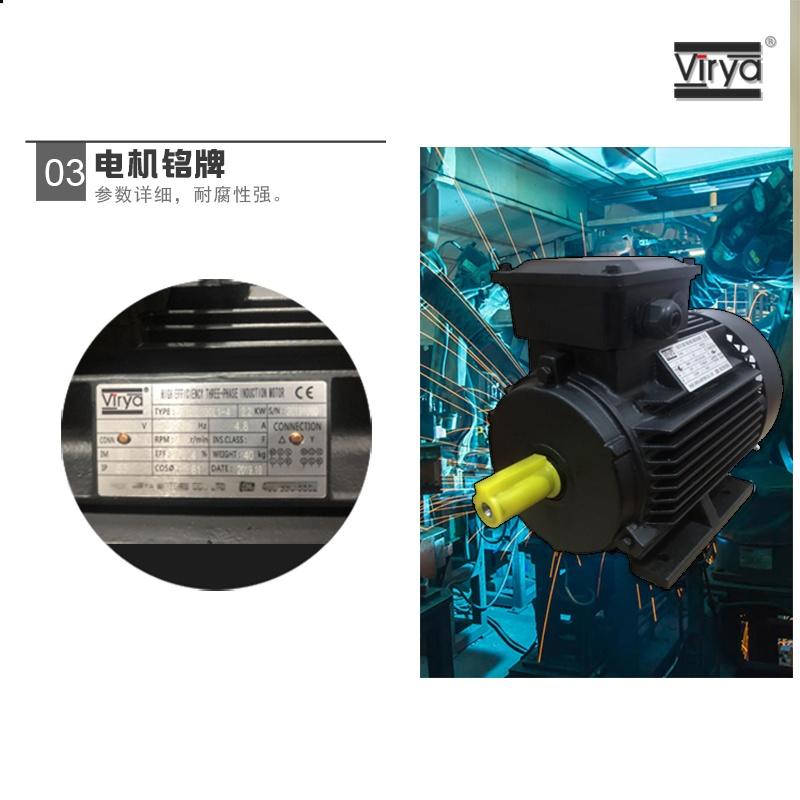 臥式YE3-90S-2-1.5kW380V馬達133851645