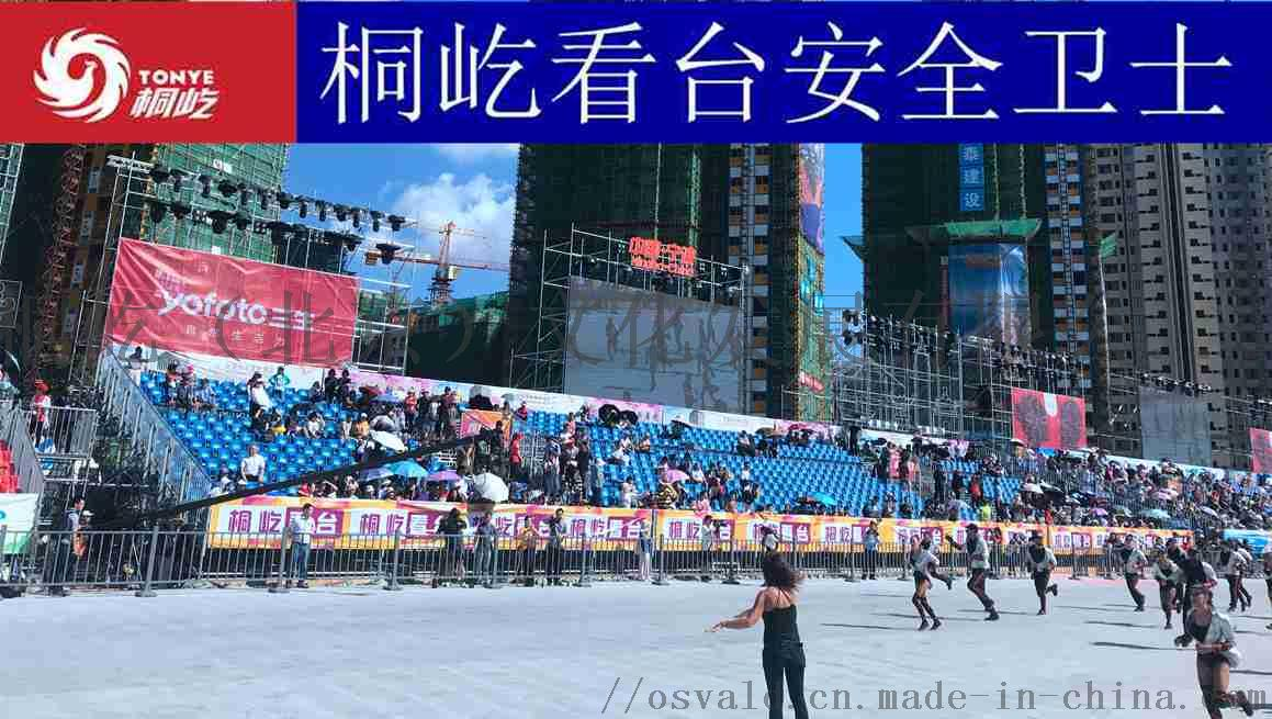 北京移动看台租赁803006832