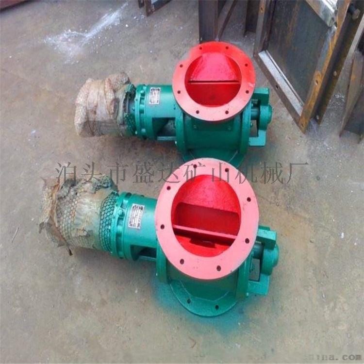 **旋转星型卸料器选盛达 型号齐全电动卸灰阀常用件829000832