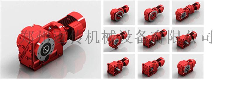 K系列螺旋錐齒輪減速機.jpg