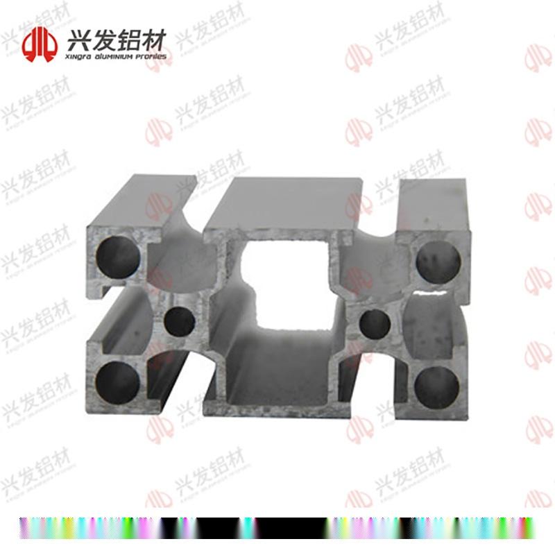 佛山铝型材防护罩 定制生产厂家兴发铝业936705785