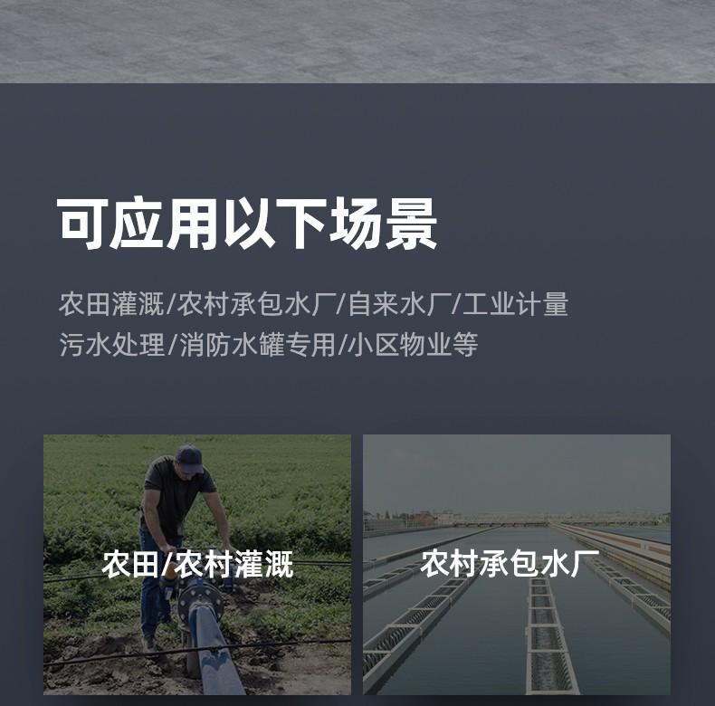 威铭LXLY-Y3G大口径-PC端-_04.jpg