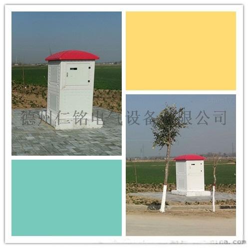 14灌溉控制箱.jpg