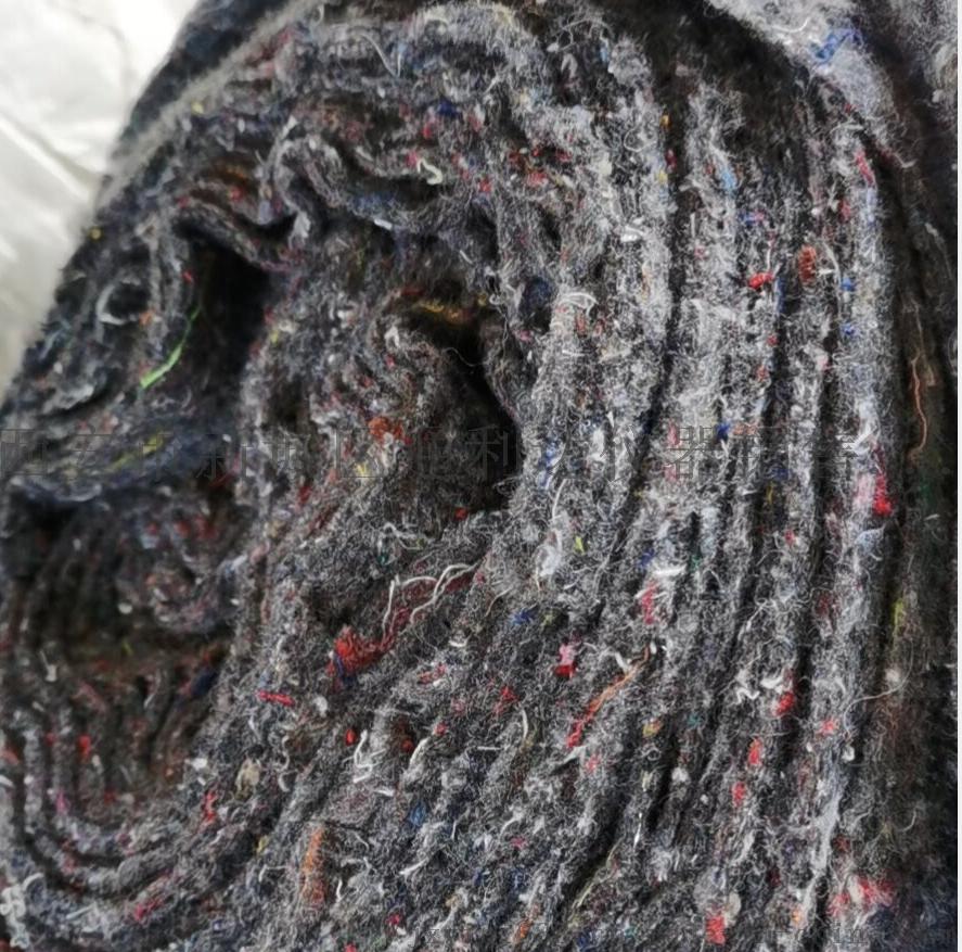 西安哪里有 保温棉棉毡土工布953668085