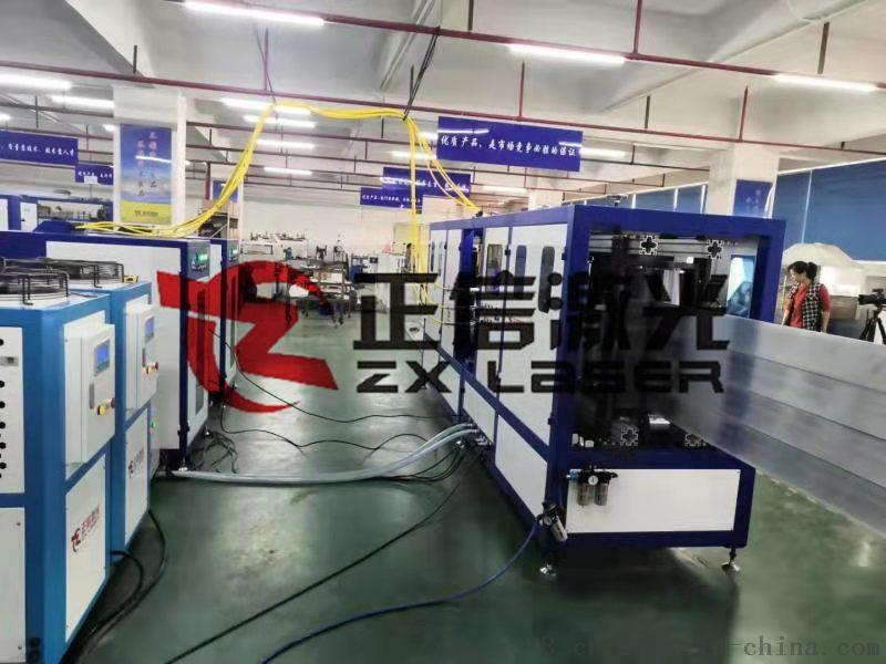 铝板焊接 1500W配摆动头激光双面焊接829748142