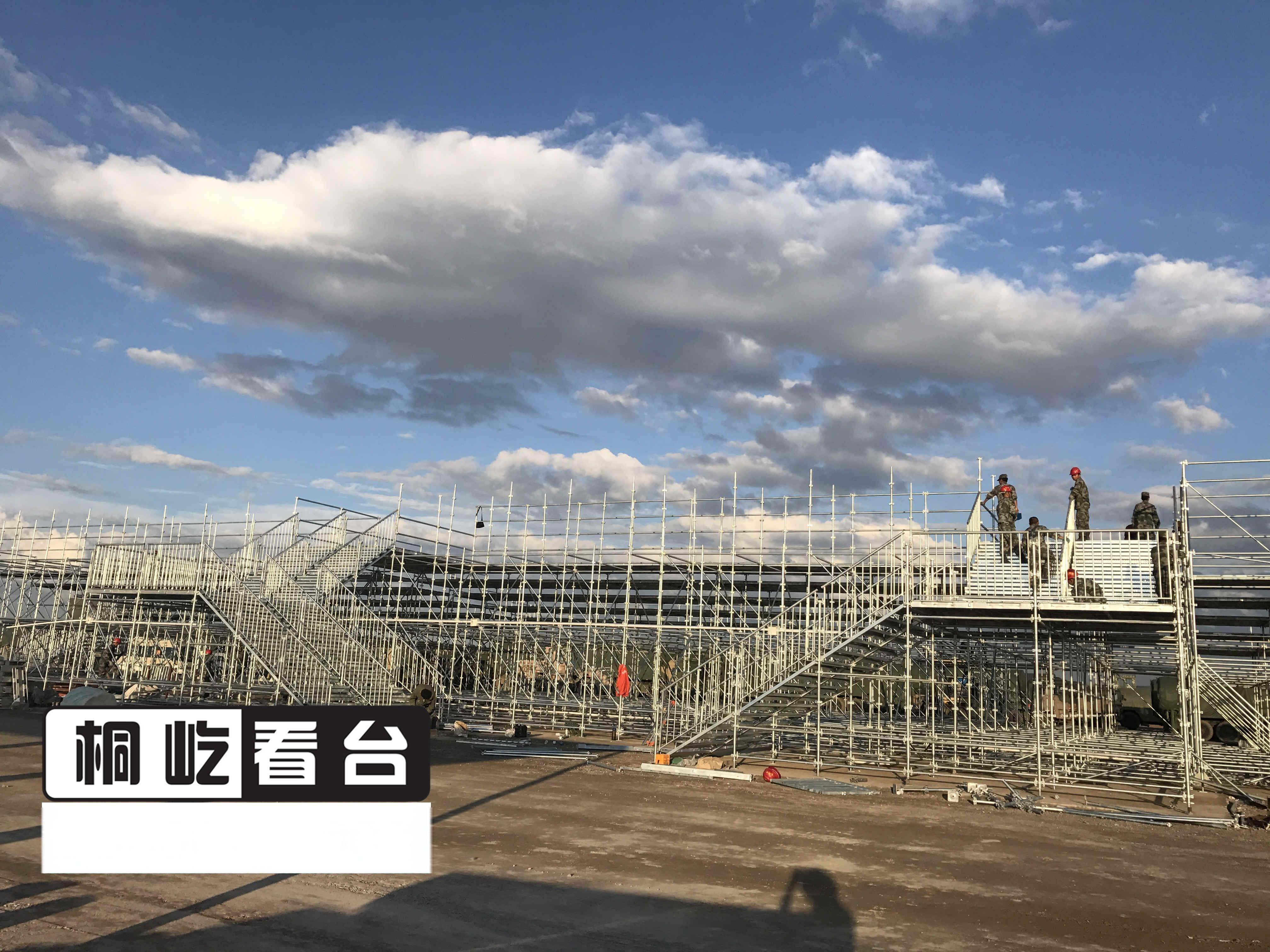 内蒙古朱日和建军90周年阅兵主席台2.jpg