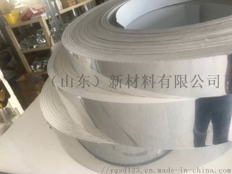 厂家直供LED发光字铝型材边带无边字边发光字边137937055