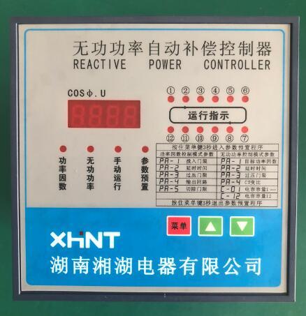 湘湖牌UX-1000/I/220/40KA系列谐波保护器定货