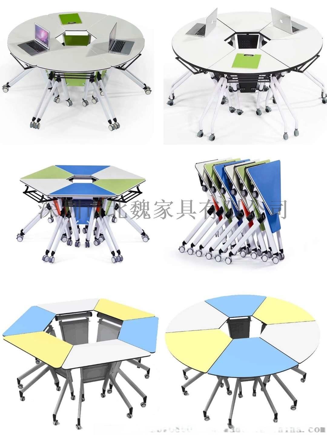 厂家直销可翻动可移动学生桌-多功能折叠培训桌135866215