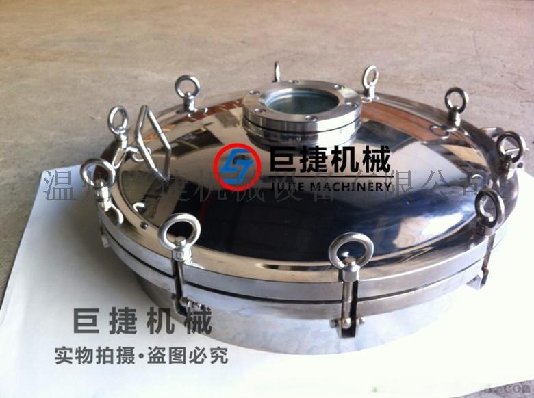 YAB快開人孔 不鏽鋼快開人孔 衛生級快開人孔57280815