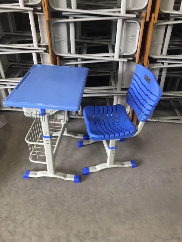 abs单人小学生塑料升降课桌椅厂家96078505