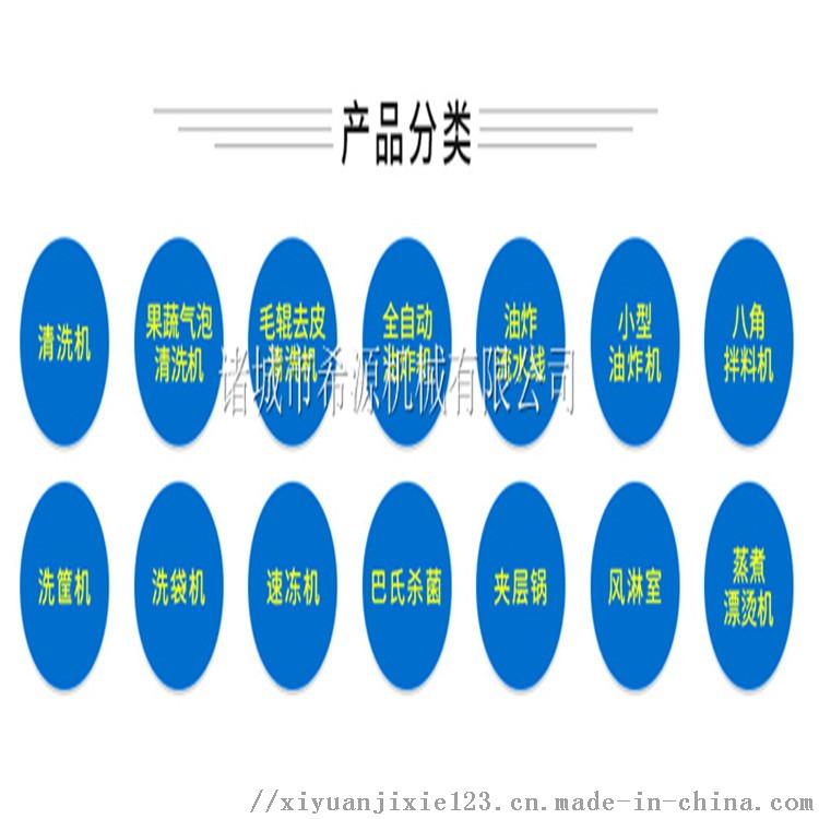 798b0a5c12f425ff6a239cae7b178fb.jpg