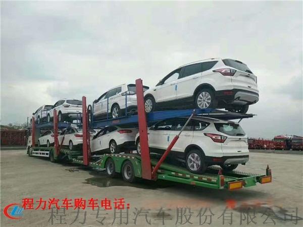 重汽中置轎運車報價,重汽中置轎運車報價圖片