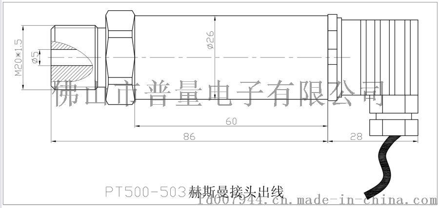 PT500-503结构图