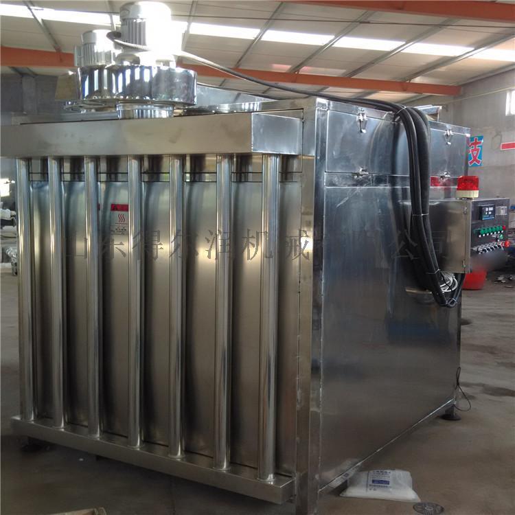 山东 自动菜花干燥机 通用型脱水蔬菜烘干箱770907872