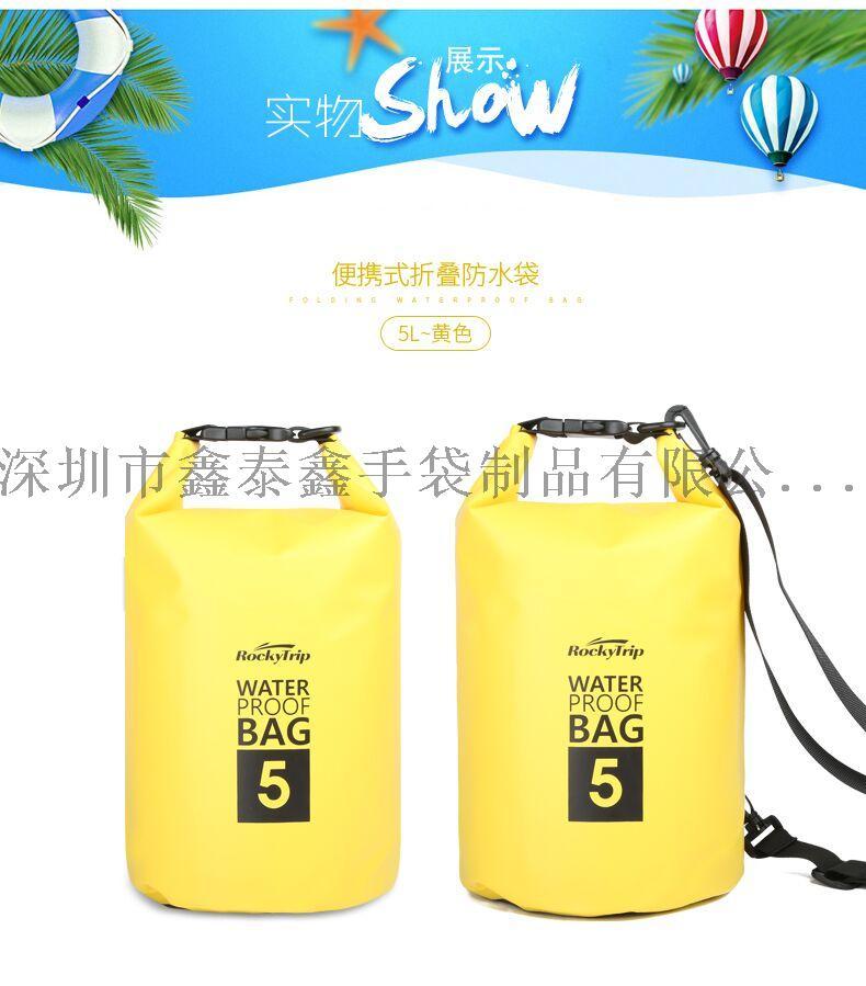 防水袋2 (2).jpg